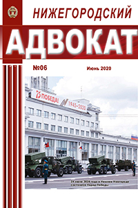 июнь 2020